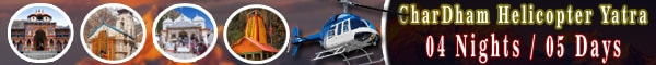 Home Page Chardham Helicopter